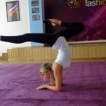 Художественная гимнастика для взрослых, Новосибирск