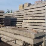 Продам плиты перекрытия жби изделия б/у, Новосибирск
