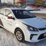 Аренда/выкуп Kia Rio 2020 г. Газ. АКПП, Новосибирск