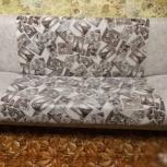 Отличный диван, Новосибирск