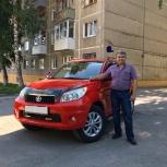 Автоинструктор по вождению (АКПП), Новосибирск