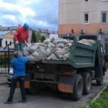 Вывоз мусора Грузоперевозки Газель Спецтехника, Новосибирск