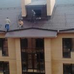 Монтаж, ремонт любой кровли и фасада, Новосибирск