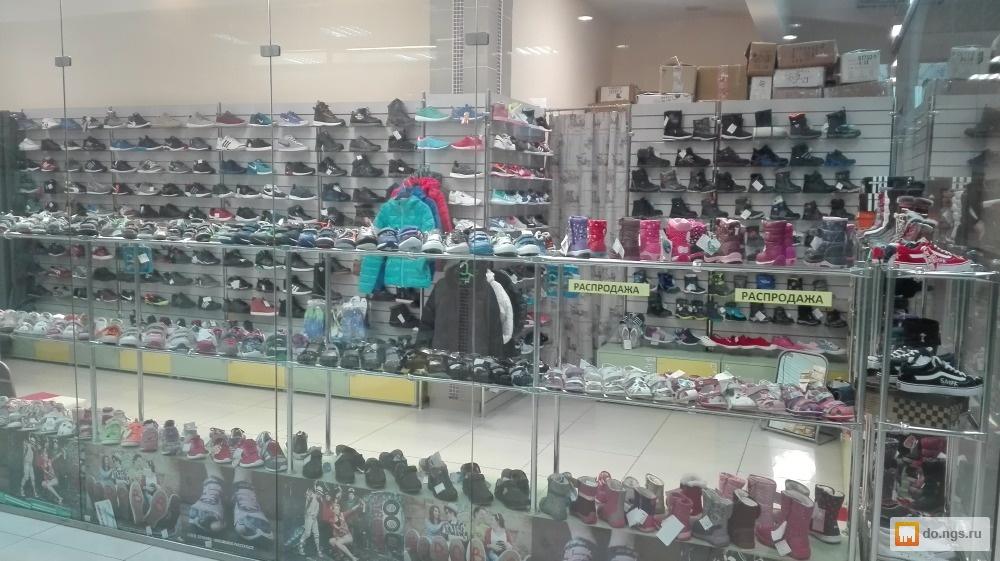 Продажа мелкого бизнеса в новосибирске подать бесплатное объявление междуреченск кондинский район