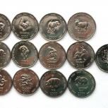 """Знаки Зодиака - Набор монет Сомали """"Восточный гороскоп"""", Новосибирск"""