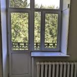 Балконный блок б/у, Новосибирск