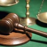 Отмена судебных решений и приказов по задолженностям, Новосибирск