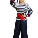 Карнавальный детский костюм Разбойника (пирата), Новосибирск