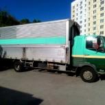 Грузоперевозки пятитонник от собственника, Новосибирск