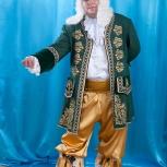 Исторические костюмы для мужчин напрокат, Новосибирск