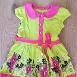 Платья для девочки, Новосибирск
