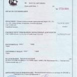 Сертификат соответствия/ Добровольный сертификат соответствия от 8000Р, Новосибирск