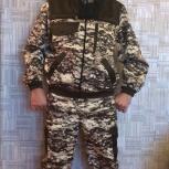 Костюм мужской летний (милитари), Новосибирск