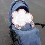 Отличная детская коляска, Новосибирск