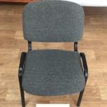 Распродажа офисных стульев, доставка, Новосибирск