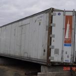 Куплю рефконтейнер термос 20-40 футов, Новосибирск