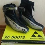 Лыжные ботинки Fisher новые, 45 размер, Новосибирск