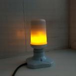 Лампа с имитацией пламени (огненная лампа) эффект огня, Новосибирск