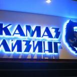 Объемные буквы, 3D рекламные формы, Новосибирск