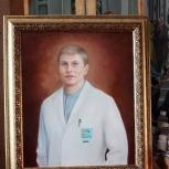 Портрет  на заказ, Новосибирск