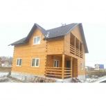 строительство загородных домов, дач, бань в Новосибирске и области, Новосибирск