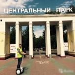 Продам готовый прибыльный бизнес прокат sigway, Новосибирск