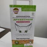 Древесный наполнитель для туалетов домашних животных, Новосибирск