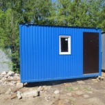 Бытовка вагончик синий (2.4х4м), Новосибирск
