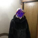 Шуба норка, Новосибирск
