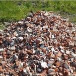 Приму бут строительный мусор Новосибирск с.Криводановка, Новосибирск