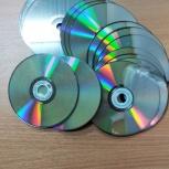 Компакт диски новые - за совсем недорого., Новосибирск