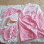 Продам розовый комплект на выписку из роддома, Новосибирск