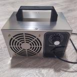 Генератор озона, ионизатор, 48 гр/час, аренда., Новосибирск