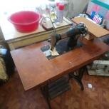 Швейные машинки, Новосибирск