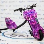 Дрифт скутер drift-bot el300w, новинка, Новосибирск