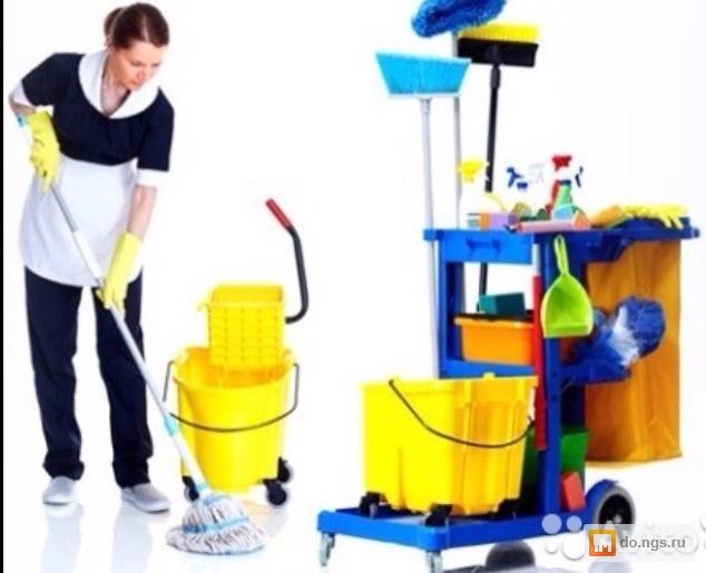 Дать бесплатное объявление об уборке квартир можете бесплатно поднять объявление