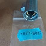 Клапан дозирующий в сборе crosman 1077 новый и бу, Новосибирск