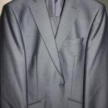 Мужской костюм Синар, Новосибирск