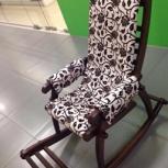 Кресло качалка, Новосибирск