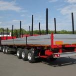 Длинномер для перевозки ваших грузов, Новосибирск