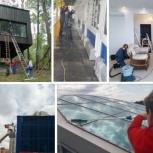 Клининг. Все виды уборки/Мытье окон, Новосибирск