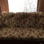 Продам диван и кресло, Новосибирск