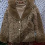 Женская куртка, Новосибирск