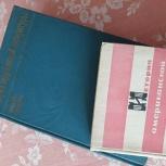 учебная литература, Новосибирск