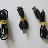 Кабели USB-mini USB, Новосибирск