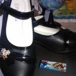 Продам туфли 34р-р, Новосибирск