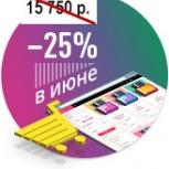 Создание и продвижение сайтов (8 лет опытa), Новосибирск