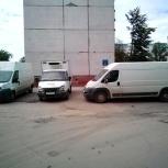 грузоперевозки по России и СНГ, Новосибирск