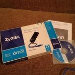Факс-модем внутренний Zyxel, Новосибирск