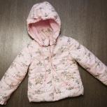 Куртка весна-осень, размер 98, Новосибирск